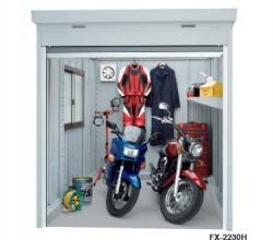 バイク保管庫2