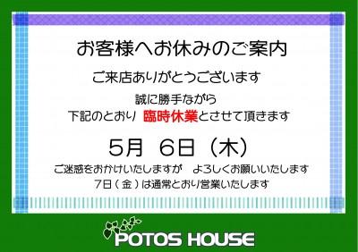 closepop2021.05