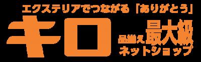 kiro_logo_2